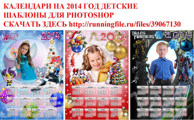 http://img-fotki.yandex.ru/get/9261/6565683.16/0_b34c3_6e54d68a_XL.jpg