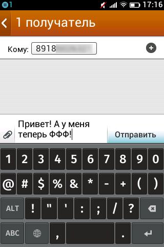 http://img-fotki.yandex.ru/get/9261/9246162.3/0_1181fa_1d89b349_L.png