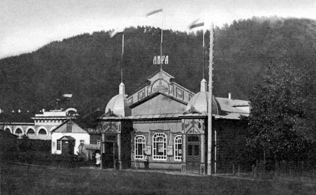 1900-е. Кинотеатры Лира и Марс.