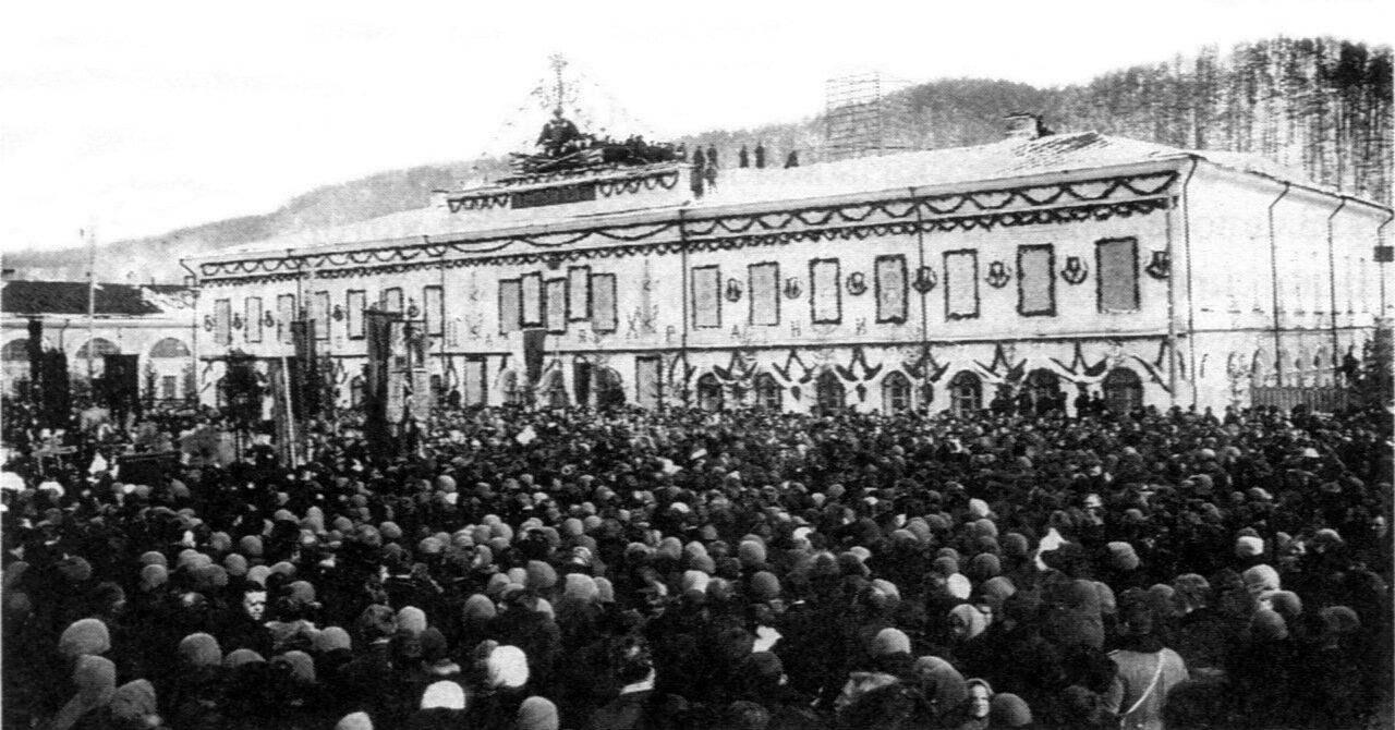 1913 г. Празднование 300-летия Дома Романовых.