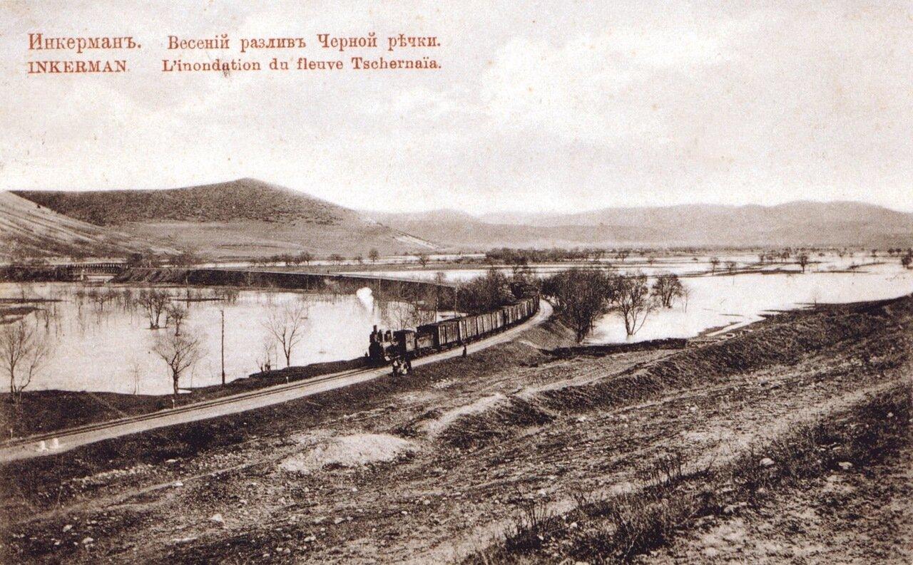 Инкерман. Весенний разлив Черной речки