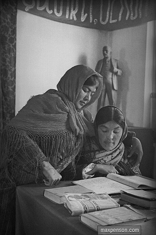 Две женщины за чтением книги у скульптуры В. И. Ленина