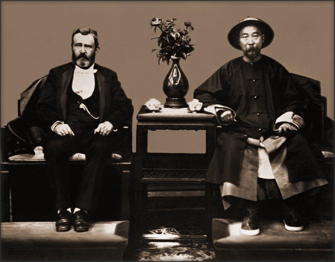 1879. Генерал Улисс Грант и Ли Хунчжан, наместник Чжили. Тяньцзин