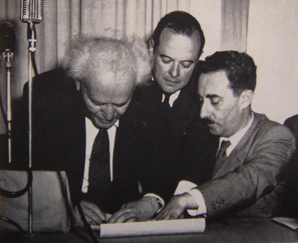 1948. Бен Гурион подписывает Декларацию Независимости