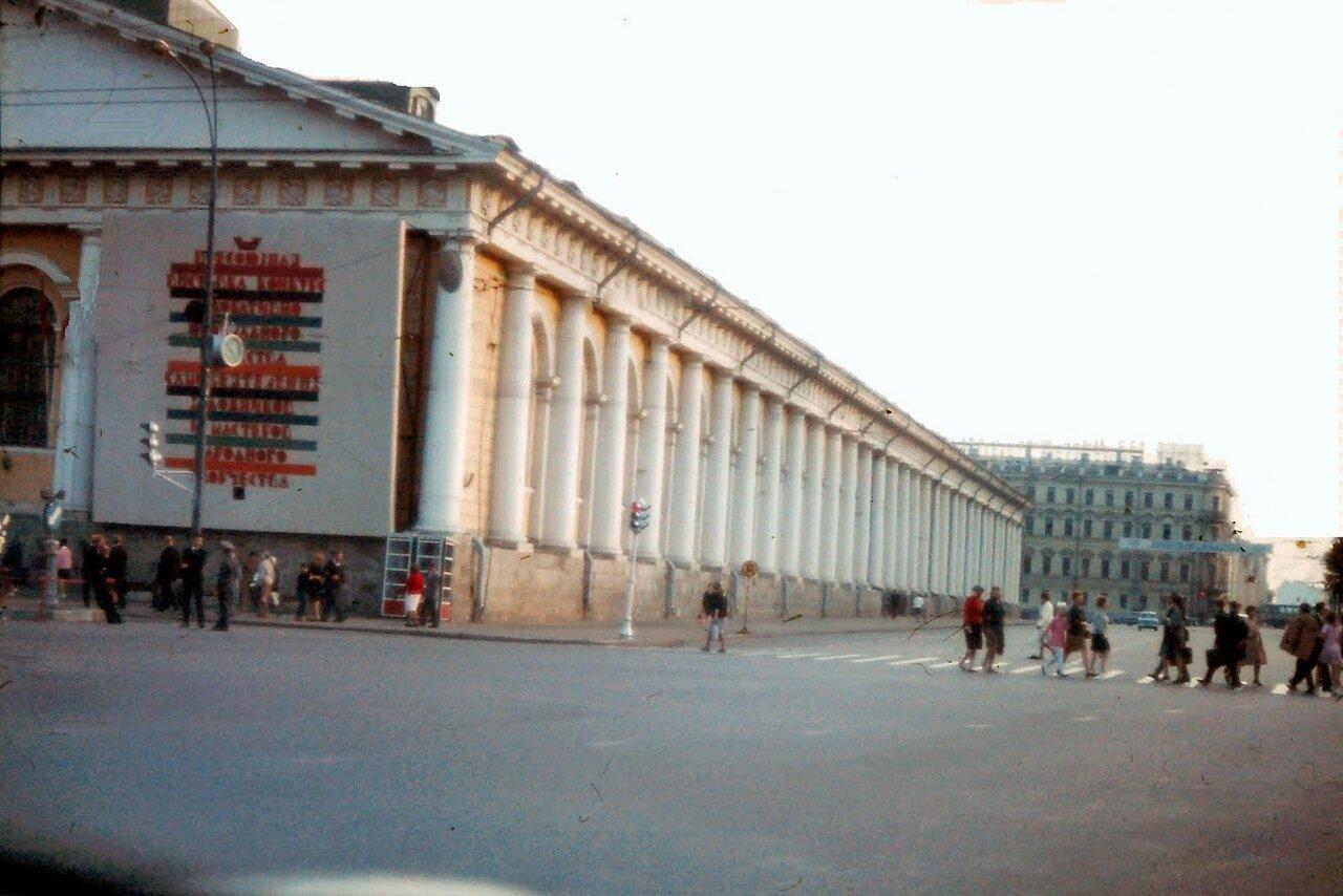 MOSCOU - Le Manège fut érigé par l'architecte russe Joseph Bové (1784-1834), chargé de reconstruire Moscou après le grand incendie de 1812.