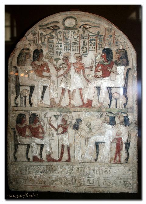 Секс экспанаты древнего мира