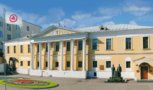 Центр-Музей им. Н.К. Рериха в Москве