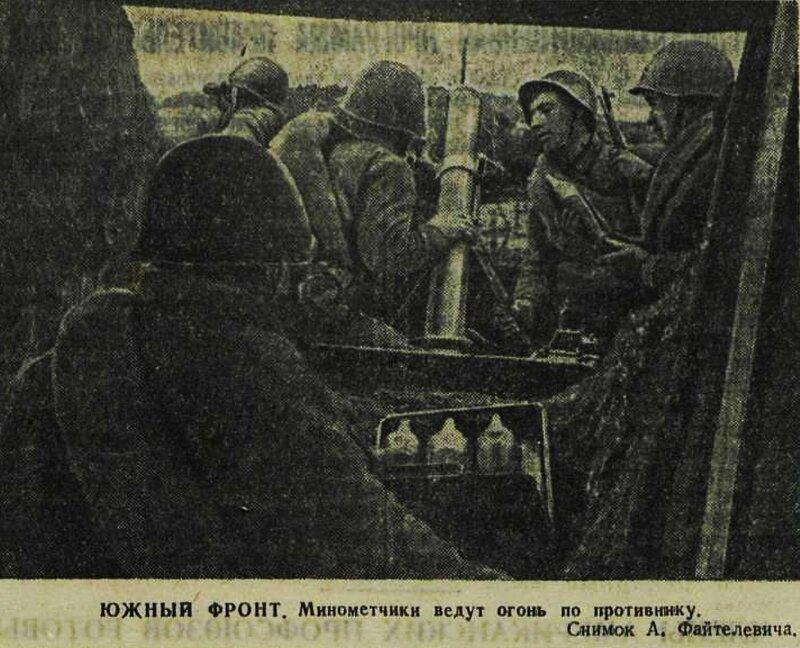 «Красная звезда», 8 июля 1942 года, как русские немцев били, потери немцев на Восточном фронте, красноармеец 1941, красноармеец ВОВ, Красная Армия, смерть немецким оккупантам
