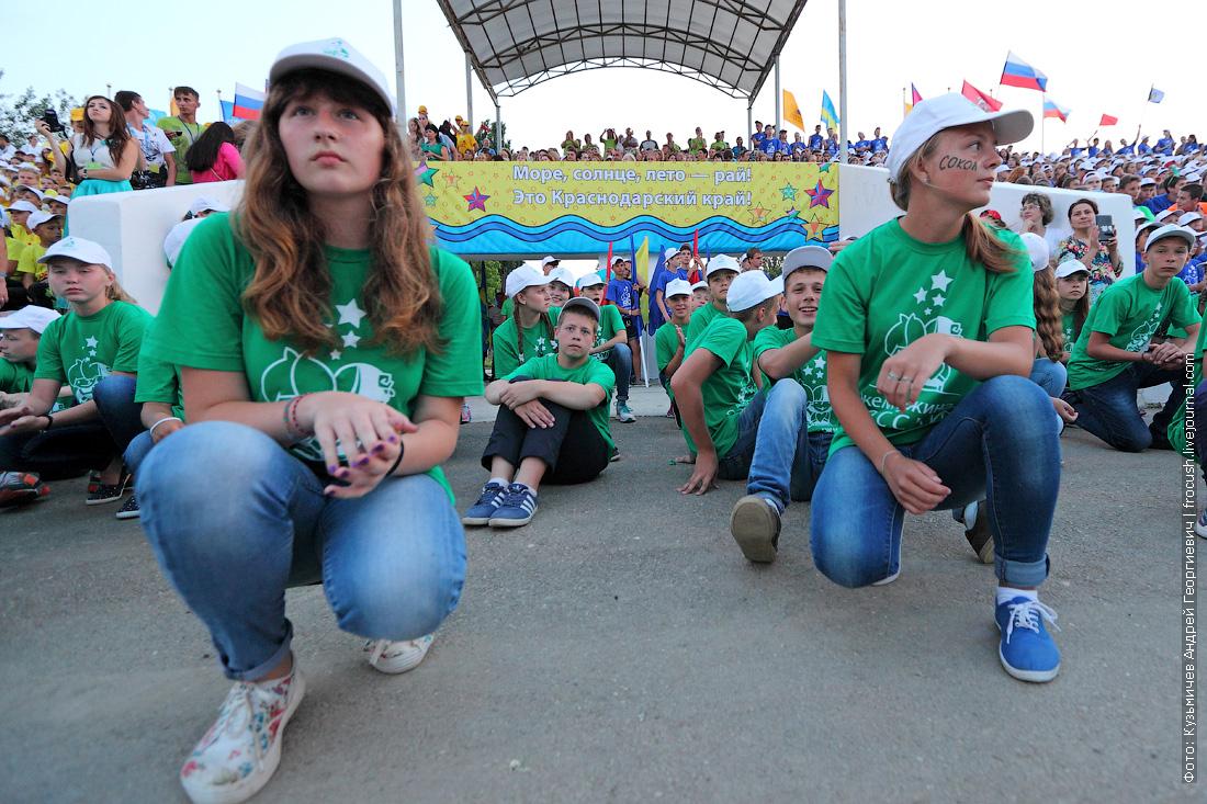 Жемчужина России дети лагеря Сокол