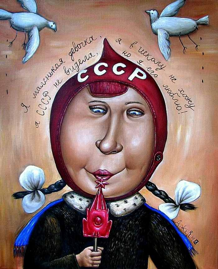 grey Советское творчество Анжелы Джерих