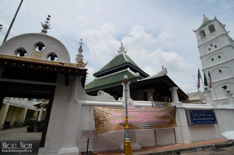 Мечеть Kg. Kling в Чайна-тауне в Мелакке.