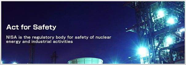 АЭС Фукусима-1. Новости (официальные ссылки)