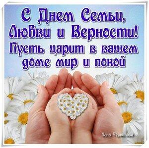 http://img-fotki.yandex.ru/get/9262/162293206.20d/0_c7b73_64e4eea0_M.jpg