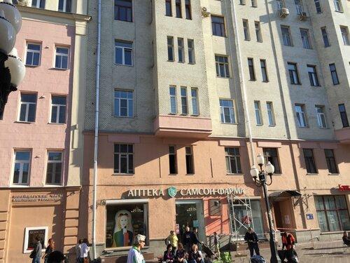 Дом Анатолия Рыбакова