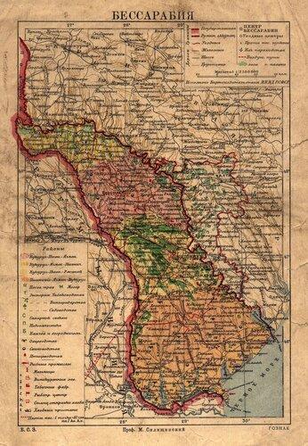 Бессарабия.jpg