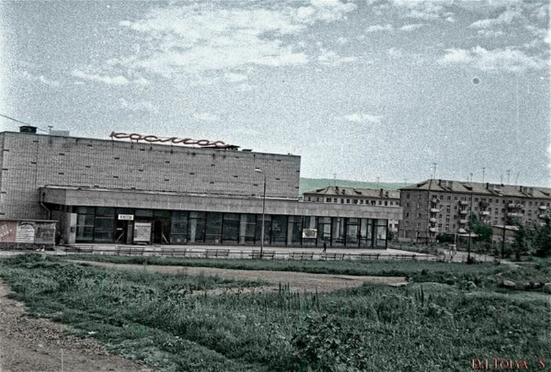 Кинотеатр ″Космос″ (18.06.2013)