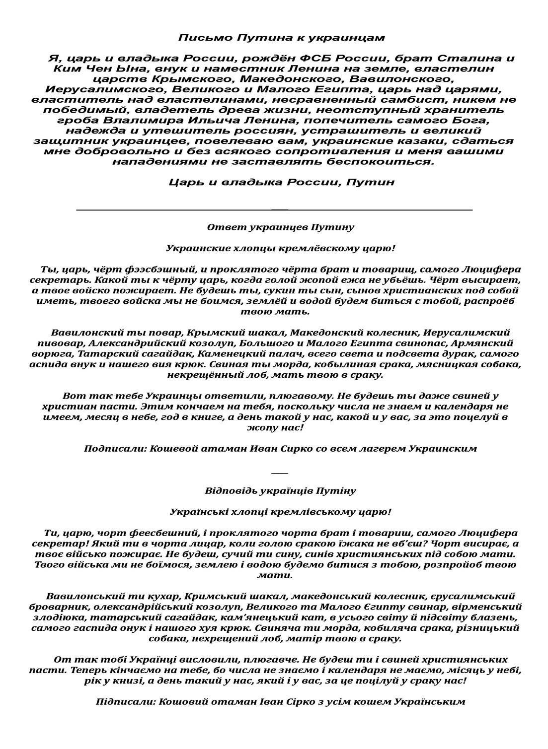http://img-fotki.yandex.ru/get/9262/219038366.0/0_d22e1_b591ef14_orig