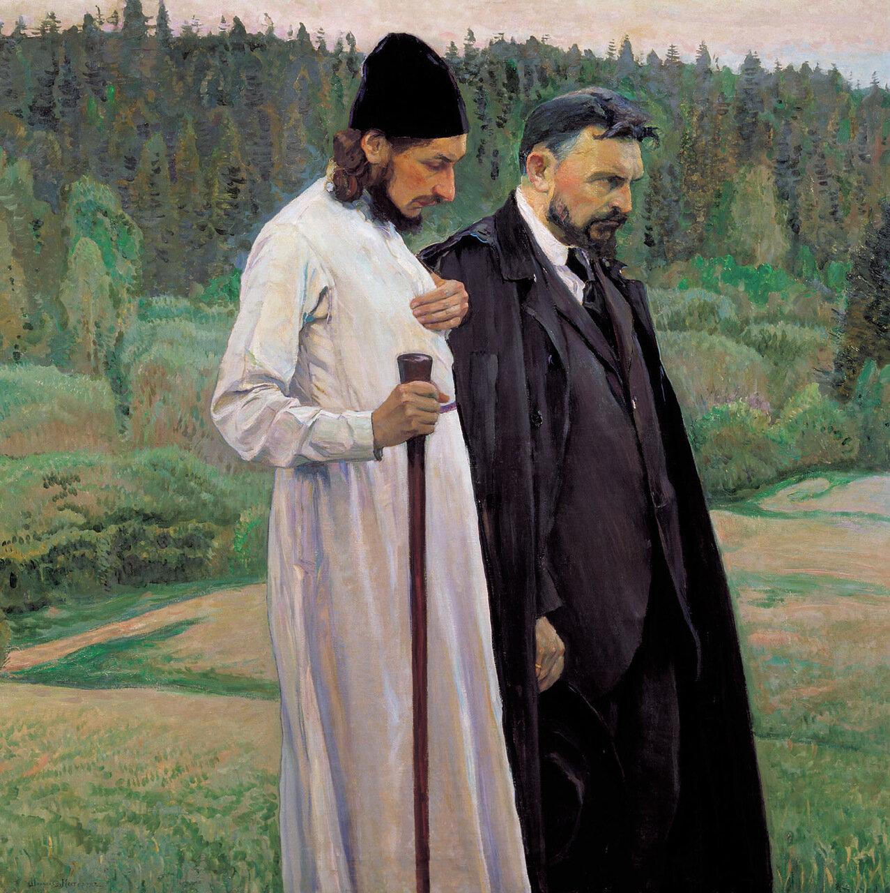 Философы. 1917, холст, масло, 123х125 см.jpg