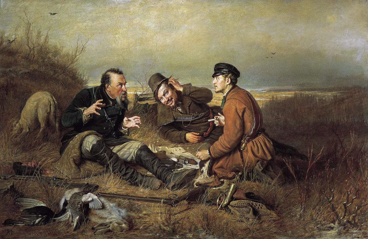Охотники на привале. 1871. Холст, масло. 119х183 см.jpg