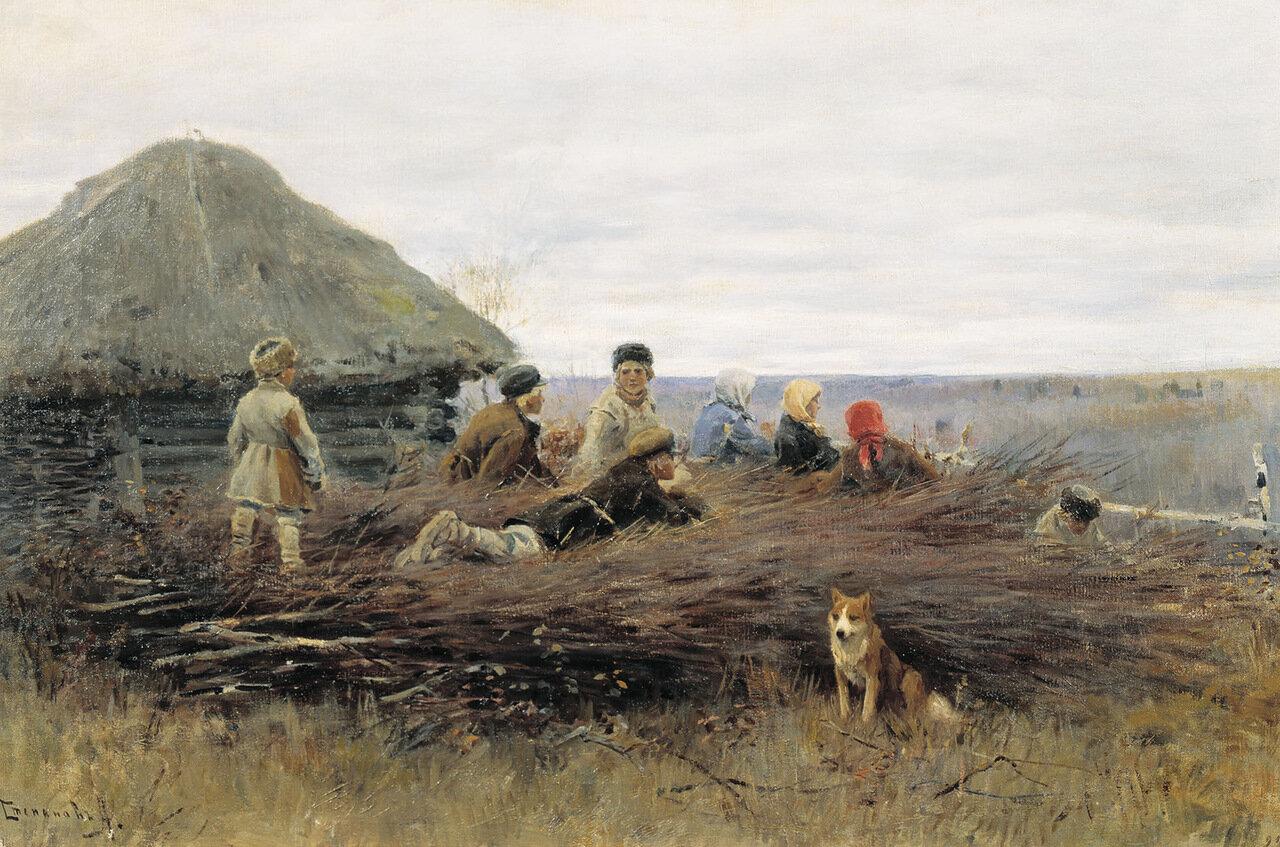 Дети на хворосте. 1899, холст, масло, 48х72 см.jpg