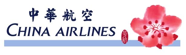 Аirline-айдентика. Логотипы авиакомпаний. 50 штук