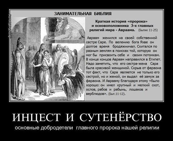 intimnaya-gimnastika-dlya-muzhchin-video
