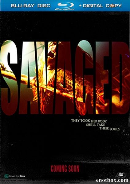 Одичавшие / Savaged (2013/BDRip/HDRip)