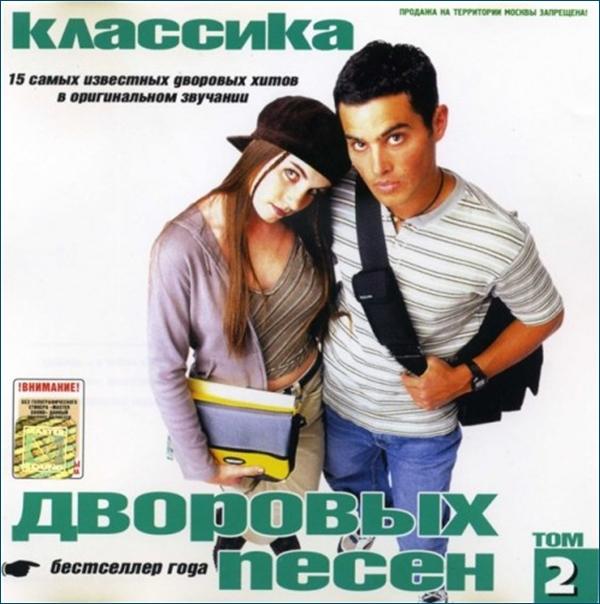 Казахские песни скачать бесплатно одним файлом