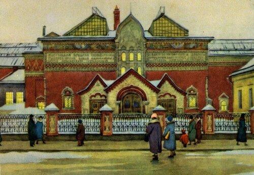 Скородумова Таисия Николаевна (1928, Москва)