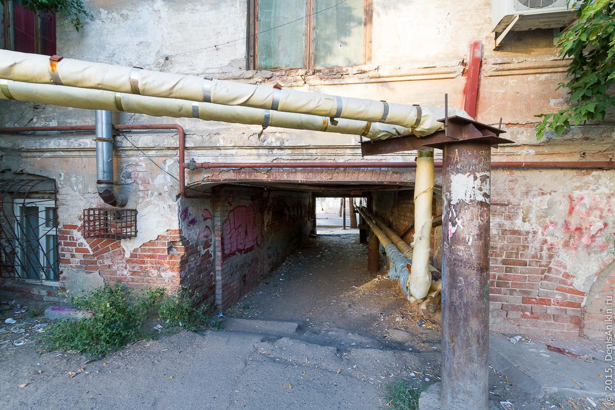 Астрахань 26