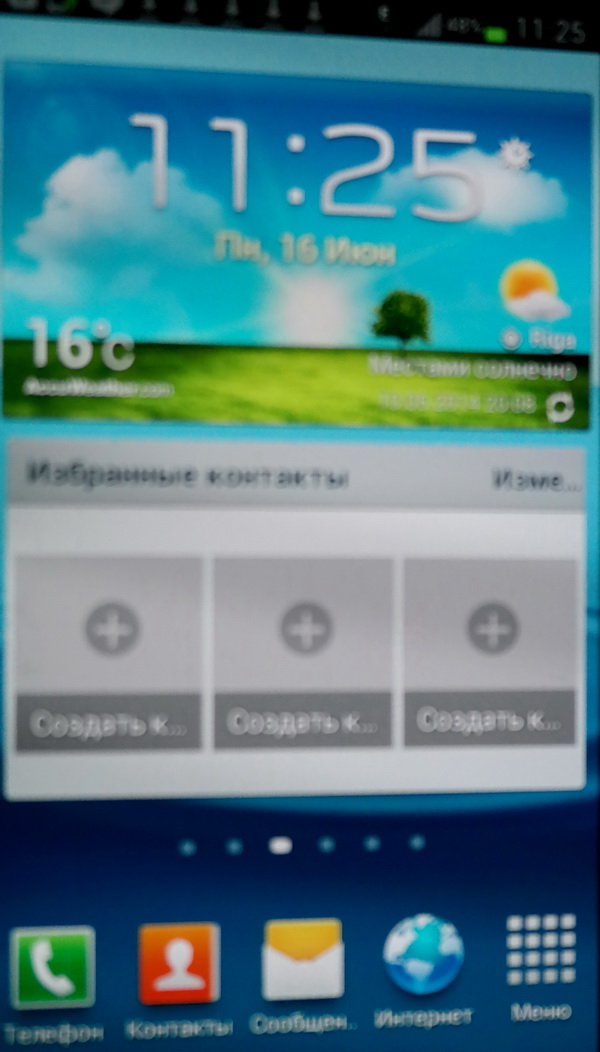 SAM_2458.jpg