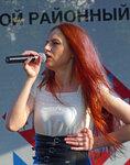 Лучший город Земли - концерт в Солнцево