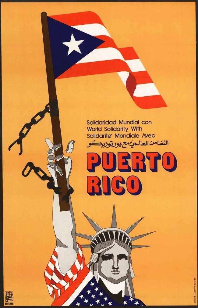 Всемирный день солидарности с народом Пуэрто-Рико