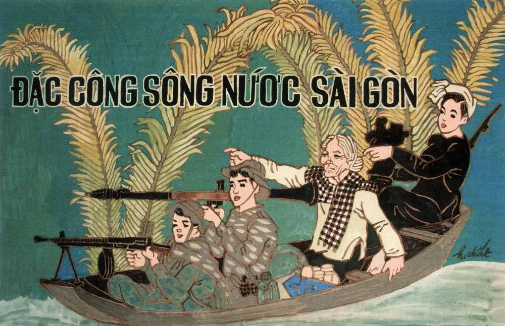 Секретная операция на реке Сайгон