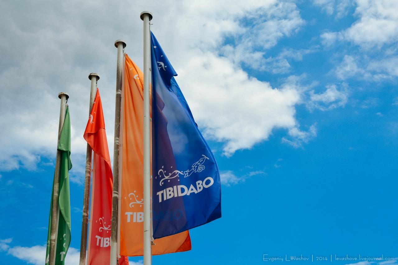 Тибидабо