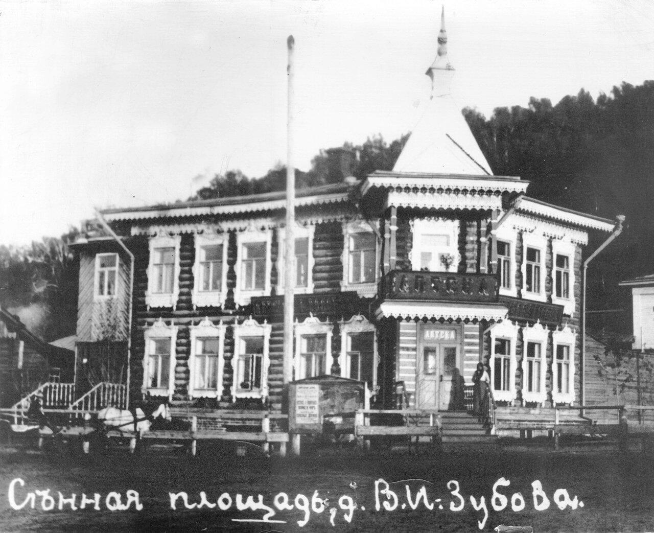 Сенная площадь. Дом В. И. Зубова