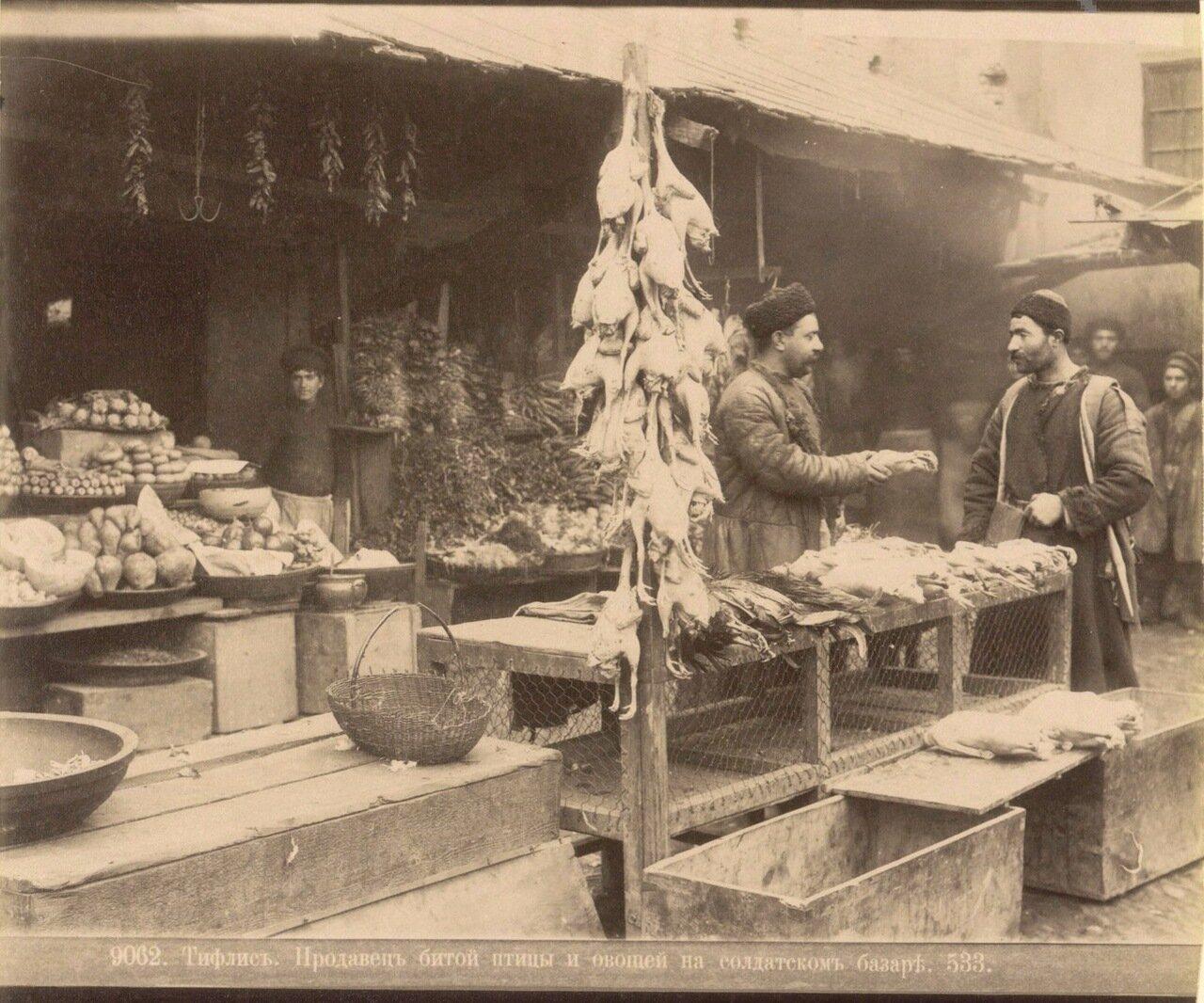 Продавец птицы и овощей. 1890