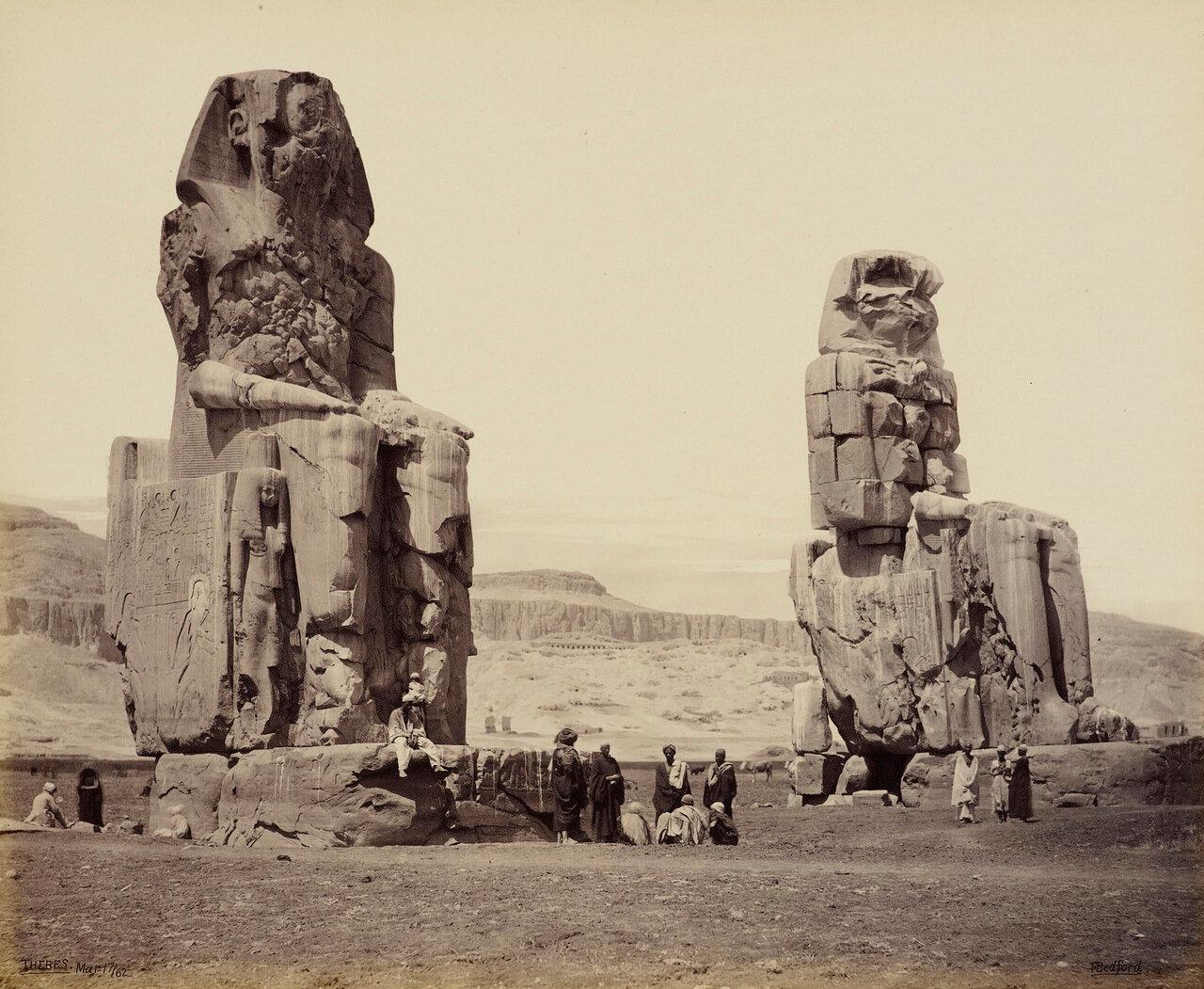 17 марта 1862. Колоссы Мемнона