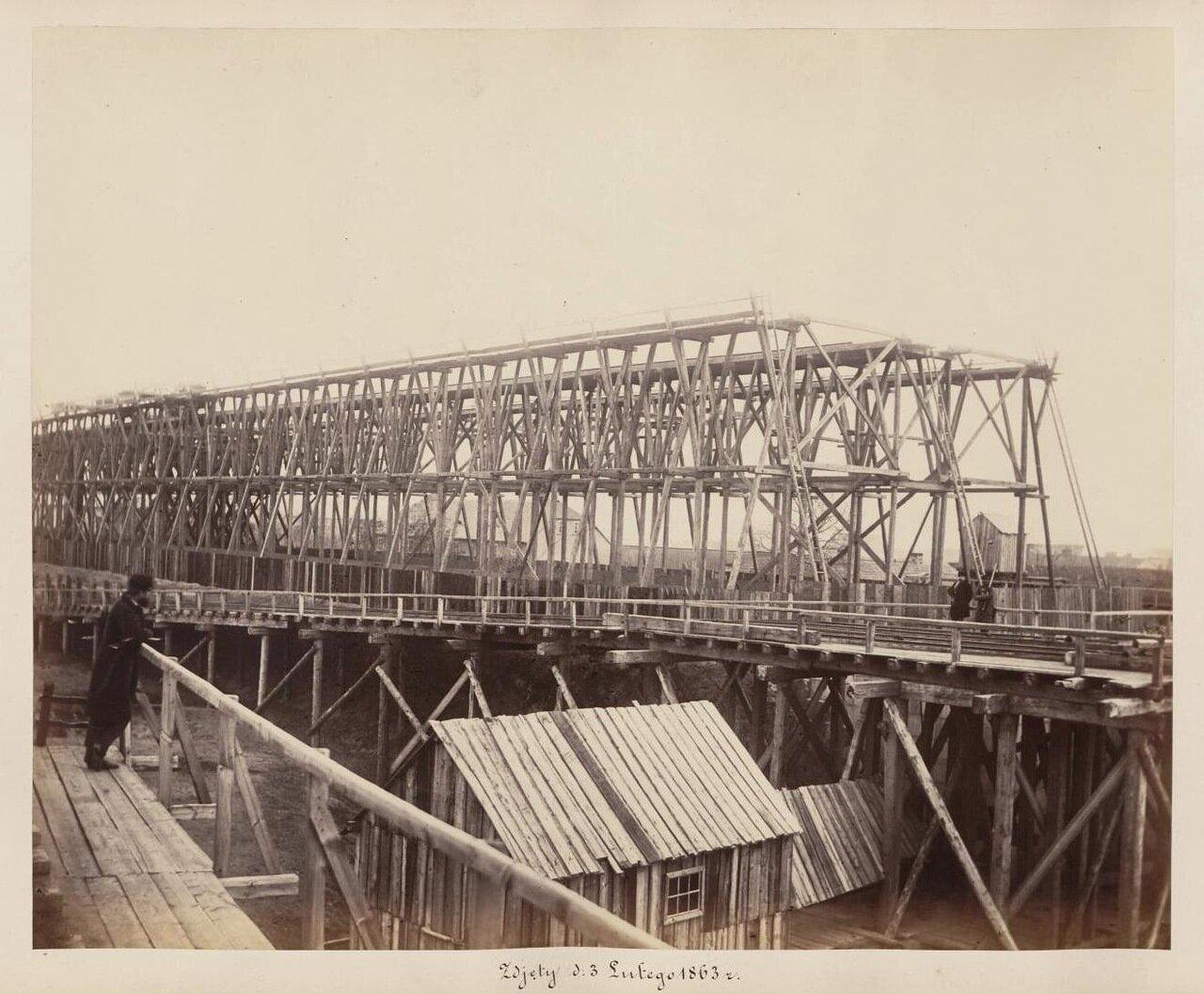 Строительство моста 1863