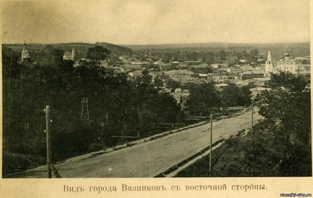 Вид города с восточной стороны