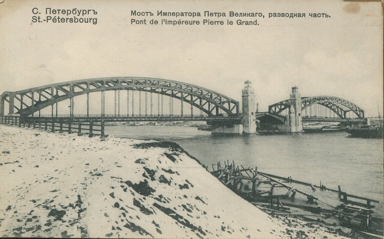 Мост Петра Великого, разводная часть