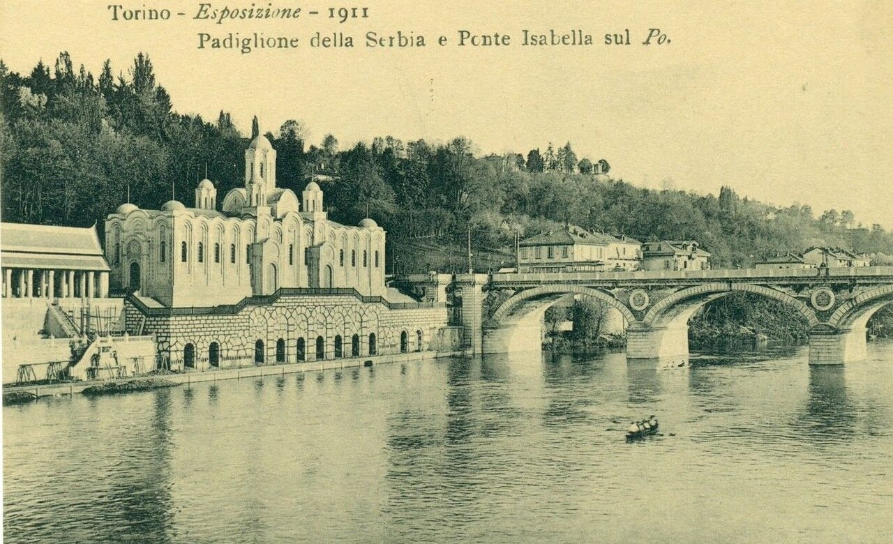 Павильон Сербии и мост Изабеллы