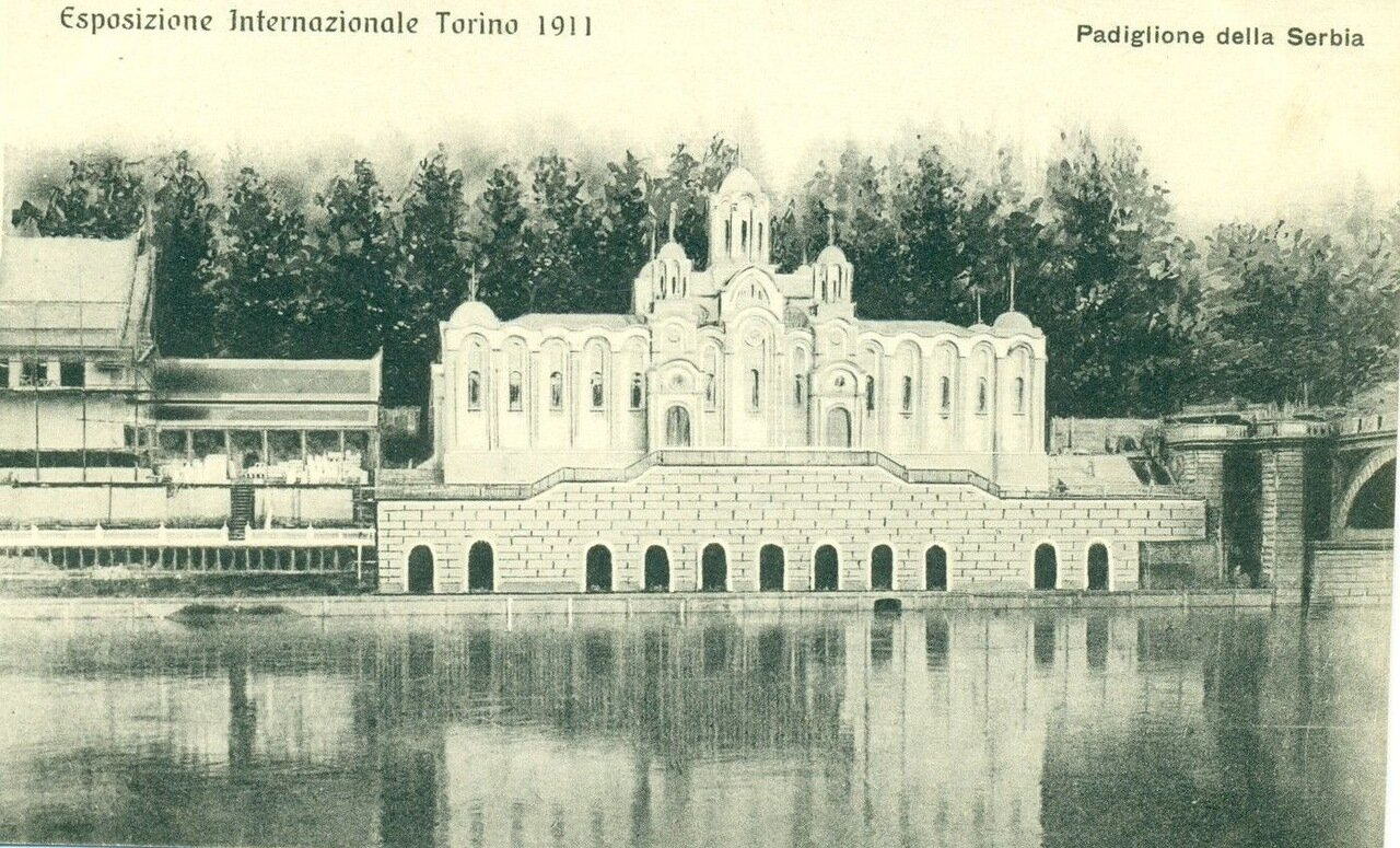 Павильон Сербии
