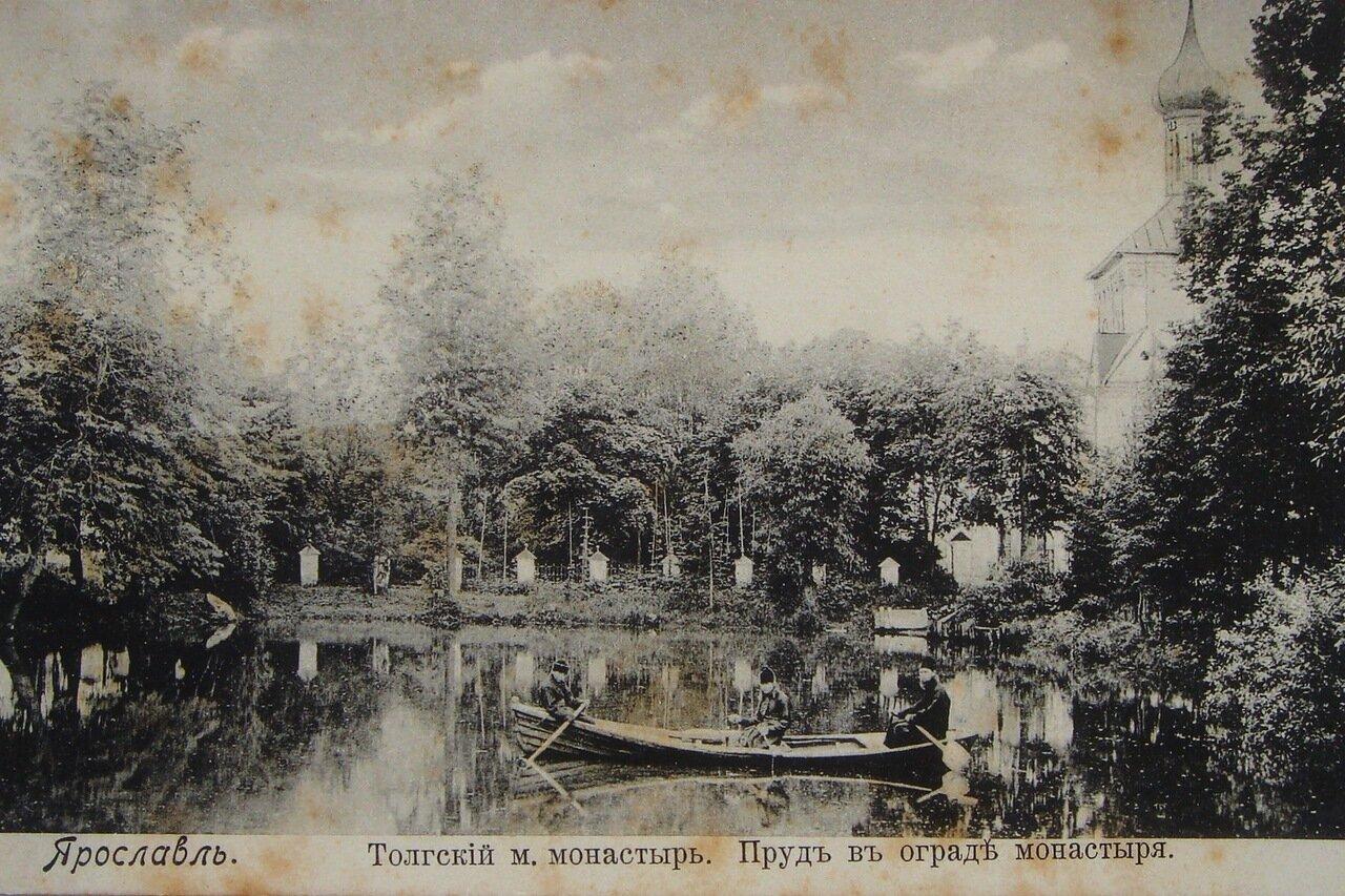 Толгский монастырь. Пруд в ограде монастыря