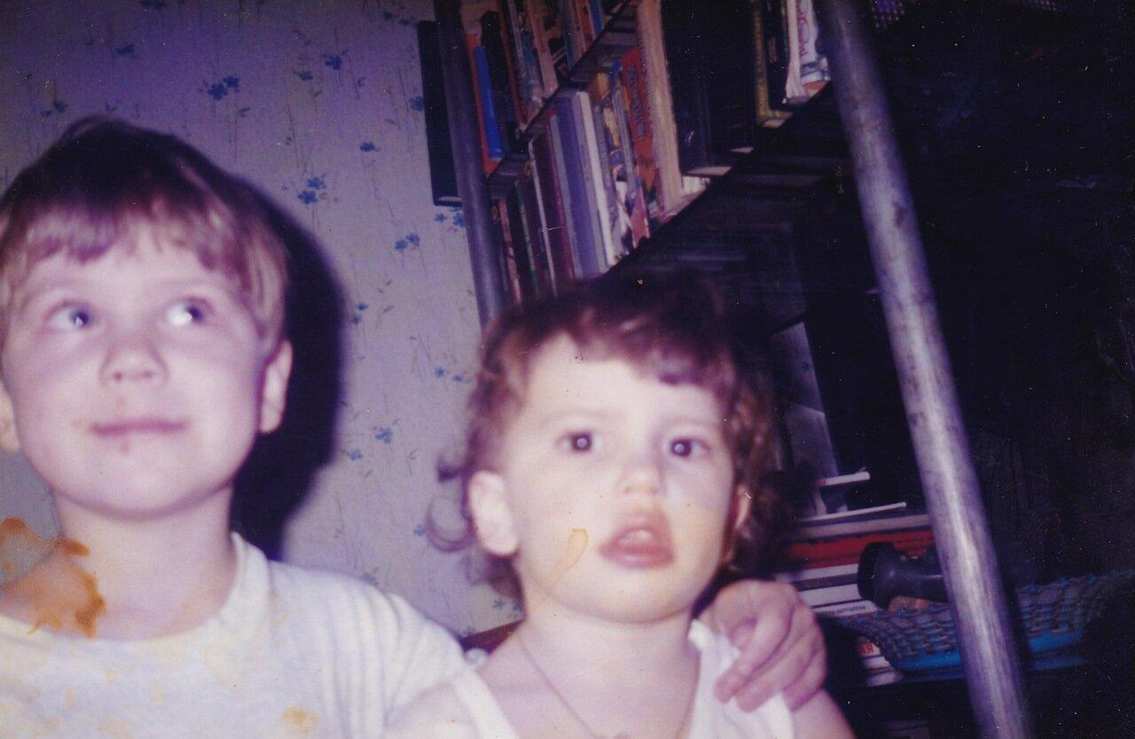 1998. Ярослава со своим первым хахалем