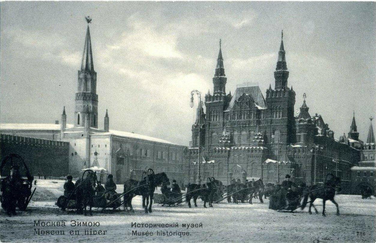 Москва Зимою. Исторический музей
