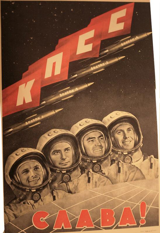 Юрий Гагарин, Гагарин в космосе, русские в космосе, первый человек в космосе, русский космос