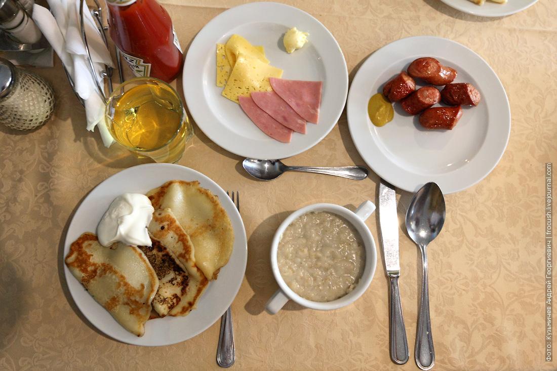 завтрак на теплоходе Михаил Булгаков