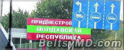 Подарок жителям Приднестровья — штрафы от Молдовы