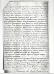 Отчет Клинского Викариального Управления 6.jpg